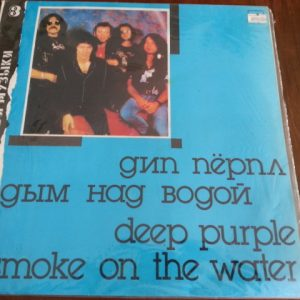 deep purple plak