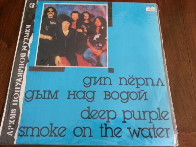 deep purple plak